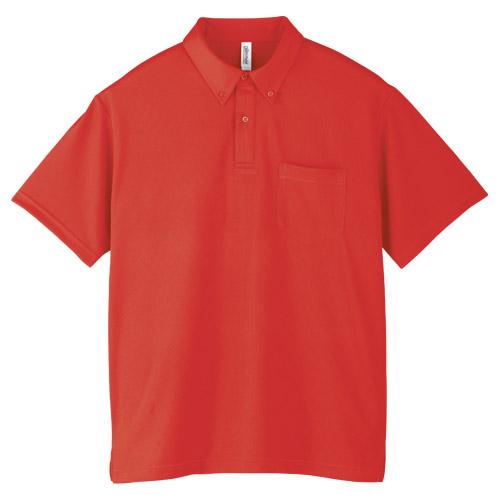 4.4オンス ドライボタンダウンポロシャツ