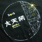 大天祭2015!!