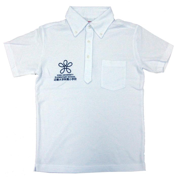 小学校ポロシャツ