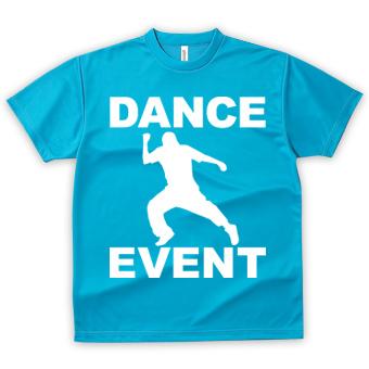 ダンスイベントに!