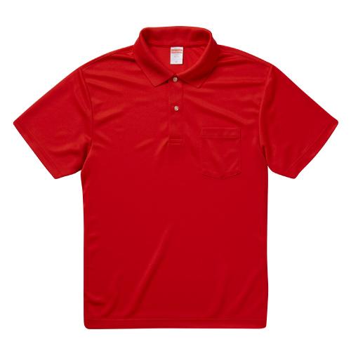 4.1オンス ドライアスレチック ポロシャツ(ポケット付き)