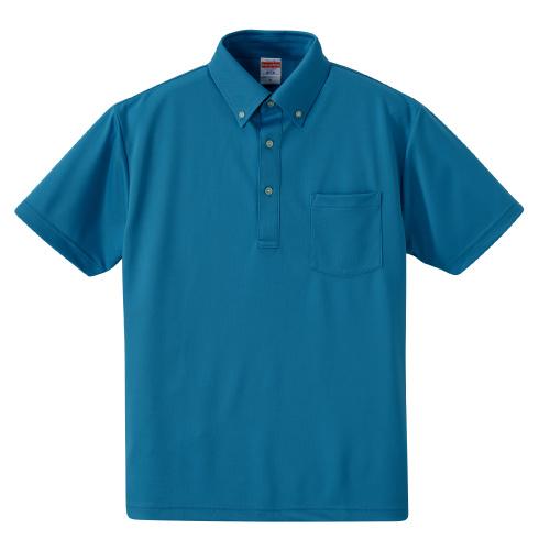 4.1オンス ドライアスレチック ポロシャツ(ボタンダウン)(ポケット付き)