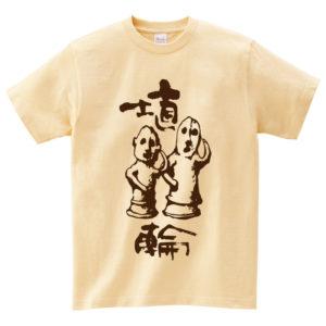 個人で遊べるTシャツ