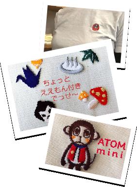 ATOM mini 作品