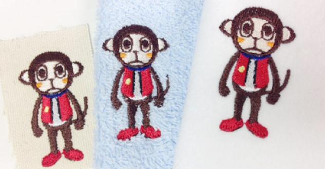 アトムの刺繍でタオルにも刺繍ができます