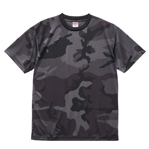 4.1オンス ドライアスレチック カモフラージュTシャツ