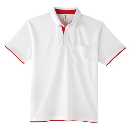 4.4オンス ドライレイヤード ボタンダウン ポロシャツ(ポケット無し)