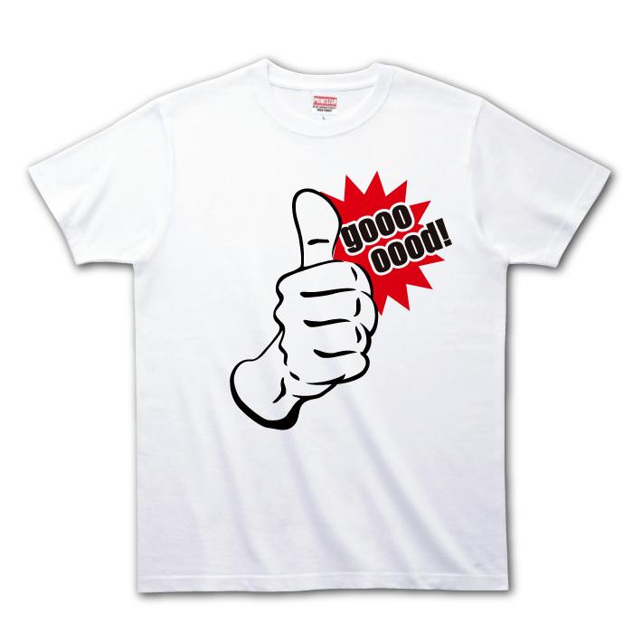 ハイグレードTシャツのプリントイメージ