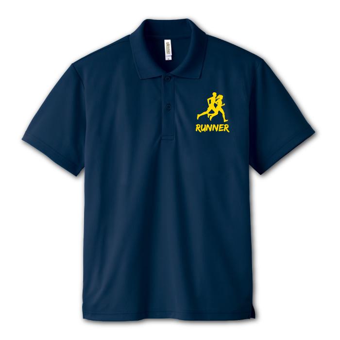 ドライポロシャツのプリントイメージ