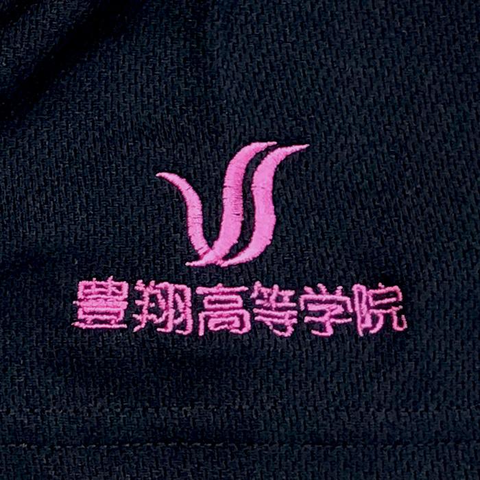 豊翔高等学院