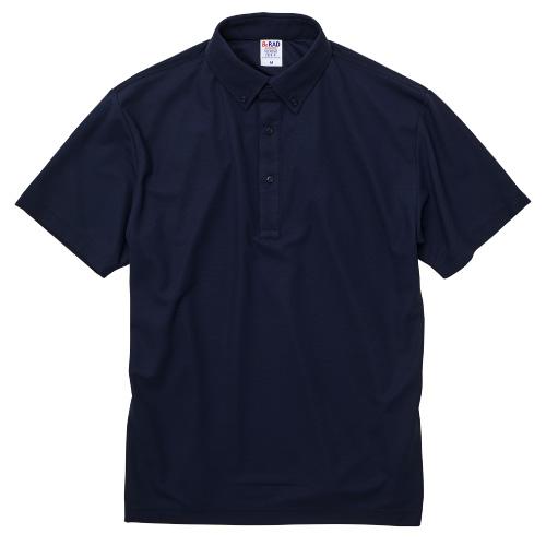 4.7オンス スペシャル ドライ カノコ ポロシャツ(ボタンダウン)(ノンブリード)