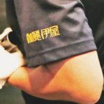 プリント制作事例:創業 昭和55年 熟爛された欧風カレー 伽麗伊屋 (カレイヤ)