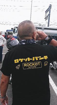 バイクショップ ロケットパンチ