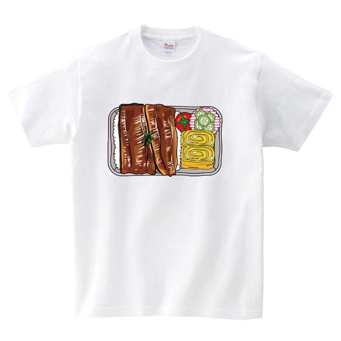 うなぎの蒲焼き弁当