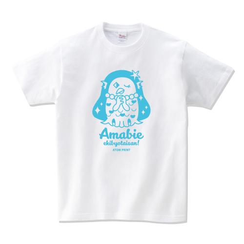 アマビエTシャツブルー