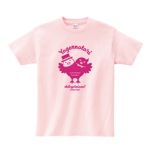 ヨゲンノトリTシャツ ピンク