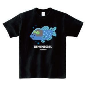 深海モンスターズ7〈デメニギス〉