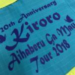 プリント制作事例:Kiroro20周年エコバッグ