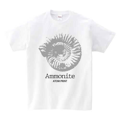 アトムのデザイン素材 化石〈アンモナイト〉