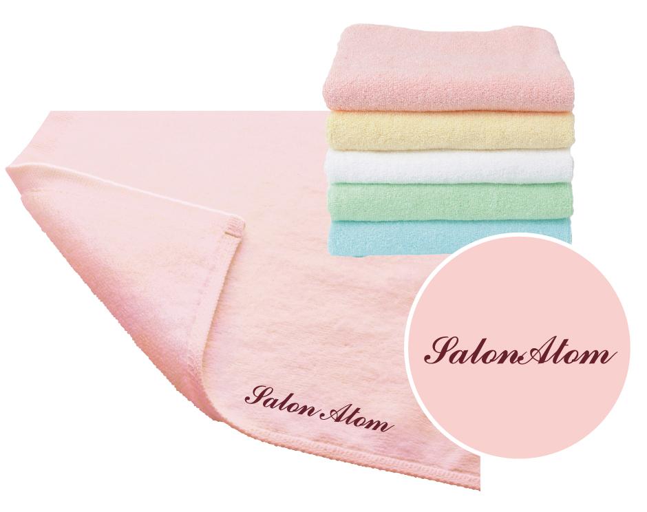 タオル+刺繍(名入れ)
