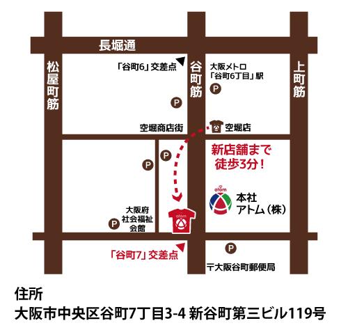 アトムプリント谷町店地図
