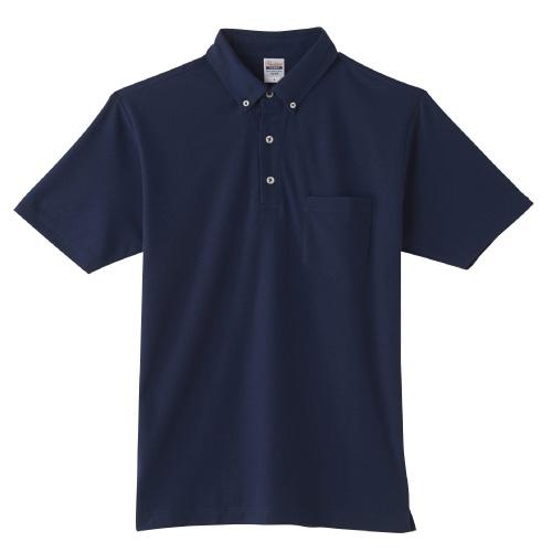 4.9オンス ボタンダウンポロシャツ(ポケット付き)