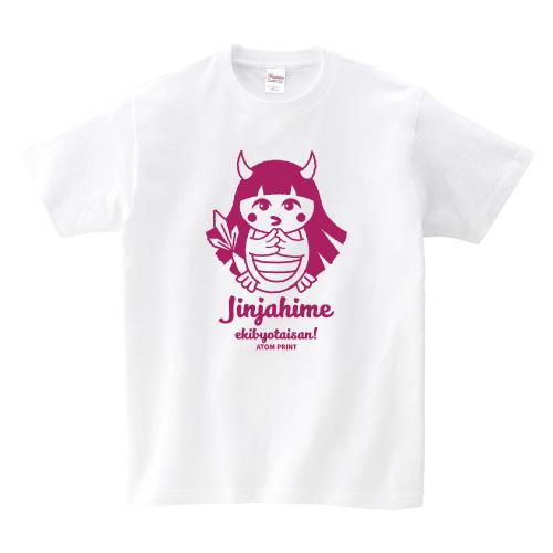 アトムのデザイン素材 神社姫