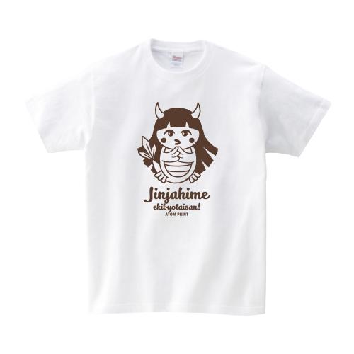 神社姫(ブラウン)