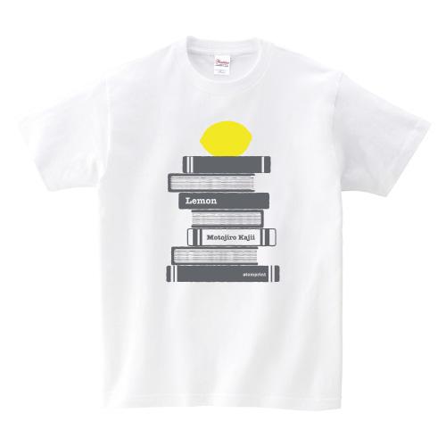 文学作品Tシャツ:檸檬