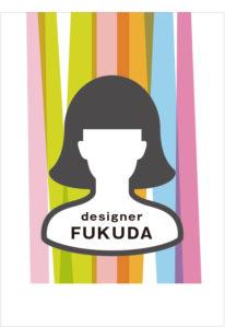 デザイナー FUKUDA
