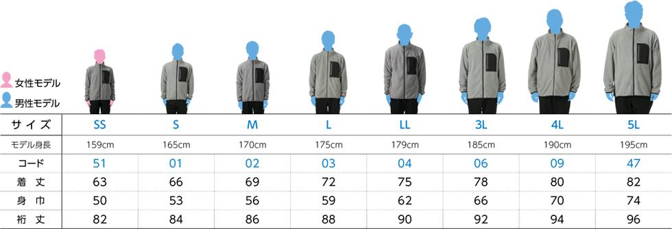 リフレクフリースジャケットサイズ別着用イメージ