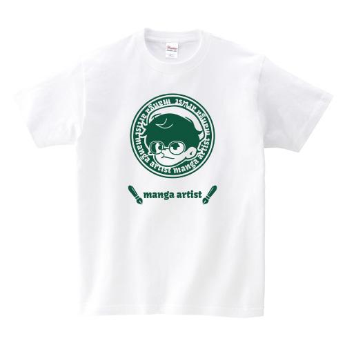 アメリカンレトロ風Tシャツ:まんが家