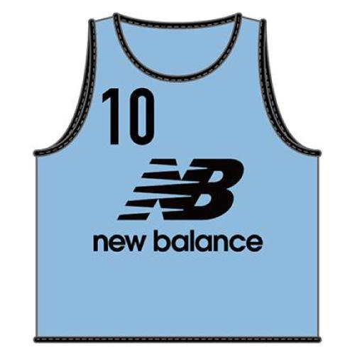 ビブス(new balance 番号入り10枚セット)